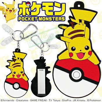 POCKETMONSTERS(ポケットモンスター)ポケモンパターカバーホルダー&ネームプレートラバー