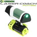 【】GreenOn(グリーンオン) MASA日本正規品 LASER COACH PUTTING (レーザーコーチパッティング) エントリーモデル 「G013PM」 「ゴルフパター練習用品」