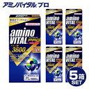 アミノバイタル(amino VITAL) アミノバイタル ワンデーパック プロ 3本入×5箱 「16AM-1120」