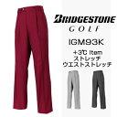 BridgestoneGolf ブリヂストンゴルフ 秋冬ウエア 2タックロングパンツ IGR93K ビッグサイズ(110) 【あす楽対応】