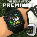 【】GreenOn(グリーンオン) THE GOLF WATCH PREMIUM II (ザ・ゴルフウォッチ プレミアム2) MASA日本正規品 高機能GPS距離測定器
