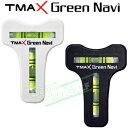 MATRO GOLF 水平器ボールマーカー TMAX Green Navi 「TMAX-01」【あす...