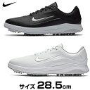 ナイキゴルフ日本正規品 ヴェイパー スパイクレスゴルフシューズ サイズ:28.5cm 2018モデル 「AQ2301」【あす楽対応】