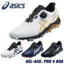 ASICS(アシックス) GEL-ACE PRO4 Boa ...