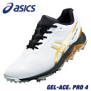 ASICS(アシックス) GEL-ACE PRO4 ゲルエー...