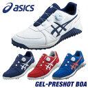 ASICS(アシックス) GEL-PRESHOT BOA ゲ...