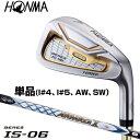 HONMA GOLF(本間ゴルフ)日本正規品 BERES(ベレス) IS-06 2Sグレード アイアン ARMRQ X 43カーボンシャフト 単品(I#4、I#5、AW、SW)