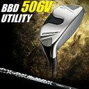2013モデルロイヤルコレクションBBD 506VユーティリティフジクラROMBAX RCカーボンシャフト
