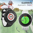 ガーミン(GARMIN)日本正規品高性能GPS距離測定器腕時計型GPSゴルフナビAPPROACH(アプローチ) S6J【あす楽対応】【0722retail_coupon】
