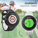 ガーミン(GARMIN)日本正規品高性能GPS距離測定器腕時計型GPSゴルフナビAPPROACH(アプローチ) S6J【あす楽対応】