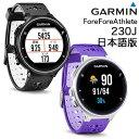 ガーミン(GARMIN)日本正規品スマート機能搭載GPSラン...
