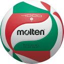 モルテン バレーボール mrt-v4m4000