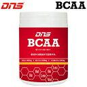 【スポーツ館】DNSBCAA(分岐鎖アミノ酸)BCAAパウダー200g(1回あたり/5.5g)グレープフルーツ風味ADVANTAGE LEVEL-1 ベーシック
