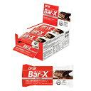 【スポーツ館】DNSBar-X(バーエックス)1箱12本入チョコレート風味BASE LEVEL-2 アドバンス