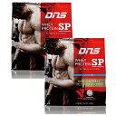 DNSWhey Protein Super Premium(ホエイプロテインスーパープレミアム)1kg(1食/34g)