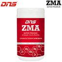 【スポーツ館】DNS ZMA Super Premium(ジーエムエースーパープレミアム)180カプセル(1日分あたり/6カプセル)ADVANTAGE LEVEL-2 アドバンス