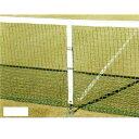 アシックス 硬式テニス用ステンレスワイヤー 135015