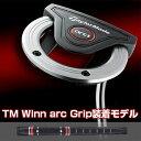 テーラーメイド日本正規品arc1(アークワン)パターTM Winn arcグリップ装着モデルスタンダードレングス【あす楽対応】
