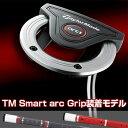テーラーメイド日本正規品arc1(アークワン)パターTM Smart arcグリップ装着モデルカウンターバランス【あす楽対応】