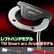 テーラーメイド日本正規品arc1(アークワン)パターTM Smart arcグリップ装着モデルカウンターバランス※レフトハンドモデル※【あす楽対応】