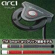 2015モデルテーラーメイド日本正規品arc1 TOUR(アークワンツアー)パターTM Smart arcグリップ装着モデルカウンターバランス【あす楽対応】