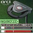 2015モデルテーラーメイド日本正規品arc1 TOUR(アークワンツアー)パターTM Smart arcグリップ装着モデルカウンターバランス※レフトハンドモデル※【あす楽対応】