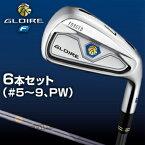テーラーメイド日本正規品GLOIRE F(グローレ エフ)アイアンGLOIRE F専用オリジナルカーボンシャフト6本セット(#5〜9、PW)【あす楽対応】