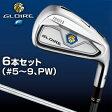 テーラーメイド日本正規品GLOIRE F(グローレ エフ)アイアンNSPRO930GHスチールシャフト6本セット(#5〜9、PW)【あす楽対応】