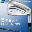 2017モデルテーラーメイド日本正規品GLOIRE F2(グローレエフツー)アイアンGL6600カーボンシャフト5本セット(#6〜9、PW)【あす楽対応】