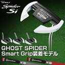 2014モデルテーラーメイド日本正規品GHOST SPIDER Si(ゴーストスパイダーエスア...
