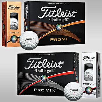 2015新製品タイトリスト日本正規品「PROV1」、「PROV1X」ゴルフボール1ダース(12個入り)【あす楽対応】