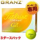 【干支オンネーム】タイトリスト日本正規品GRANZ(グランゼ)ゴルフボール3ダース(36個)