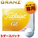 【オススメオンネーム】タイトリスト日本正規品GRANZ(グランゼ)ゴルフボール3ダース(36個)
