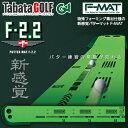 TABATA(タバタ)パターマット F−2.2「GV−0134」「ゴルフ練習用品」【あす楽対応】