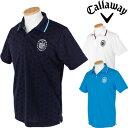 CALLAWAYキャロウェイ吸汗速乾半袖ポロシャツ241−6151504「春夏ゴルフウエアs7」【あす楽対応】