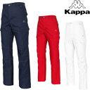 KAPPA GOLF(カッパゴルフ)ストレッチロングパンツKG552PA41「秋冬ゴルフウエアw6」【あす楽対応】