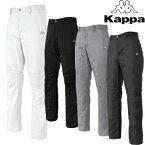 KAPPA GOLF(カッパゴルフ)防風+ストレッチ防風ボンディングパンツKG552PA48「秋冬ゴルフウエアw6」【あす楽対応】