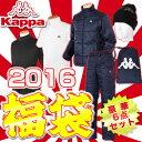 KAPPA GOLF(カッパゴルフ)メンズモデル豪華6点セットKG552ZZ91☆ウエア福袋☆【あす楽対応】