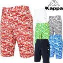 KAPPA GOLF(カッパゴルフ)ストレッチ+撥水ハーフパンツKG612SP43「春夏ゴルフウエアs7」【あす楽対応】