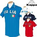 KAPPA GOLF(カッパゴルフ)吸汗速乾+UVカット+クーリング半袖ポロシャツKG612SS54「春夏ゴルフウエアs7」ビッグサイズ(XO)【あす楽対応】