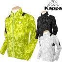 KAPPA RUNNING(カッパランニング)撥水+ストレッチウインドジャケットKR612WT31【あす楽対応】