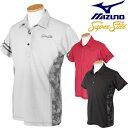 MIZUNO(ミズノ)SuperStar(スーパースター)吸汗速乾半袖ポロシャツ52MA6411「春夏ゴルフウエアs7」ビッグサイズ(2XL)【あす楽対応】