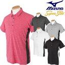MIZUNO(ミズノ)SuperStar(スーパースター)吸汗速乾半袖ポロシャツ52MA6412「春夏ゴルフウエアs7」ビッグサイズ(2XL)【あす楽対応】