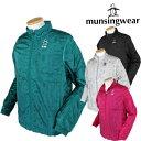 Munsingwear(マンシングウエア)撥水長袖ブルゾンSG6337「秋冬ゴルフウエアw6」【あす楽対応】