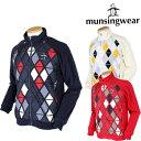 Munsingwear(マンシングウエア)ファインウォームMotion3Dヒートナビ長袖ブルゾンSG6339「秋冬ゴルフウエアw6」【あす楽対応】