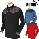 PUMAプーマ日本正規品UV Protection長袖ポロシャツ923154「秋冬ゴルフウエアw6」【あす楽対応】