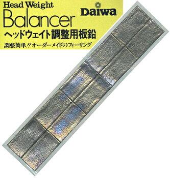 ダイワヘッドウェイト調節用板鉛Balancer(バランサー)