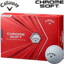2020年モデル日本正規品キャロウェイクロムソフトゴルフボール1ダース12個入りCALLAWAY CHROME SOFT【あす楽対応】