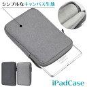 【送料無料】 キャンバス iPad スリーブケース 【 ip...