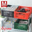 収納ボックス 【Ay kasa Multiway midibox】M-SIZE エ
